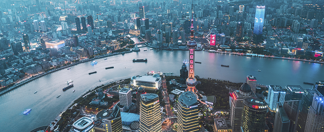 China fixed income: the impact of FTSE Russell inclusion and relative attractiveness of China bonds
